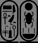Cartouche de Toutankhamon